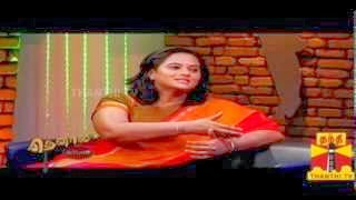 Thenali Darbar – Actress Anupama Kumar 28.10.2013 Thanthi TV