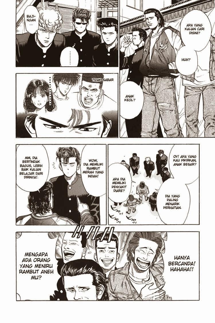 Komik slam dunk 010 - sore tanpa kesabaran 11 Indonesia slam dunk 010 - sore tanpa kesabaran Terbaru 9|Baca Manga Komik Indonesia|