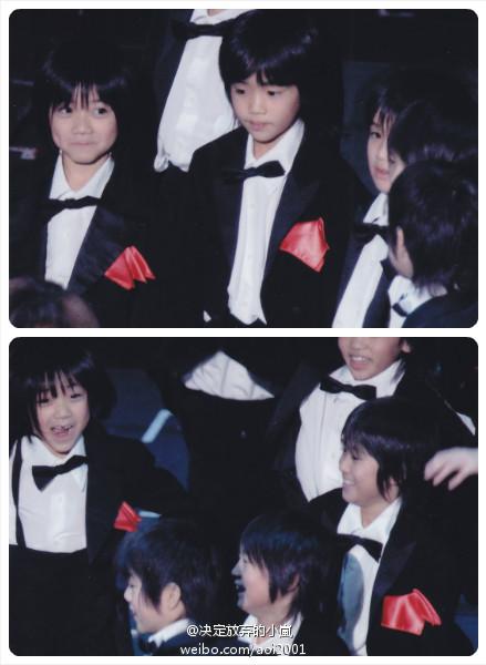 Chino Aoi Funny