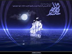 Mencintai Ahlul Baiyt dan Sahabat Nabi SAAW, separuh daripada Iman