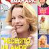 La Revista Semanario y su monumental renovación