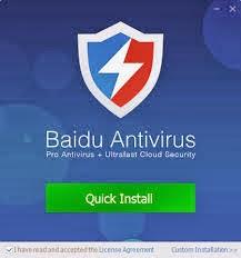 برنامج baidu antivirus لمقاومة الفيروسات
