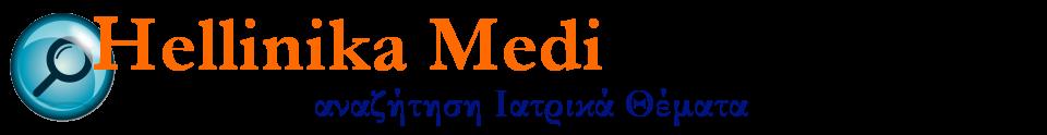 Hellinika Medi