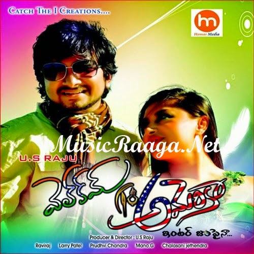 Welcome To America Telugu Mp3 Songs Download