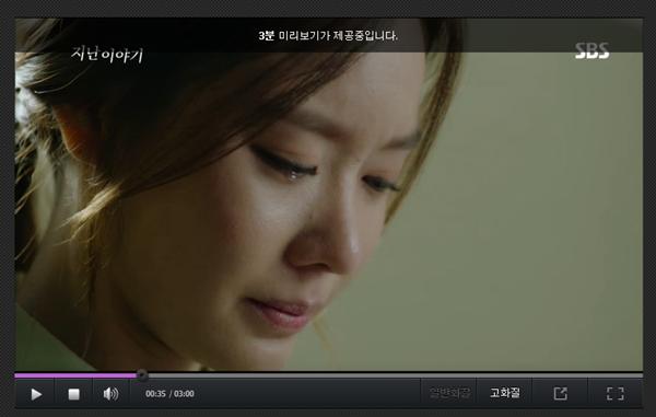 Korea-Drama