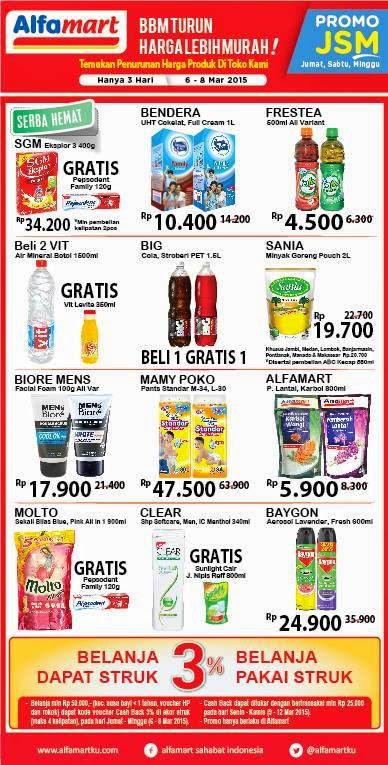 promosi JSM Alfamart