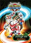 Digimon Fusion S01E29 Fall of the Final Code Crown