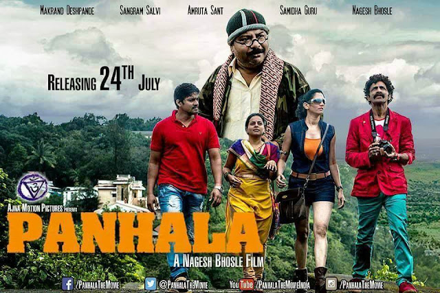 panhala-marathi-movie-starcast-trailer-story-song