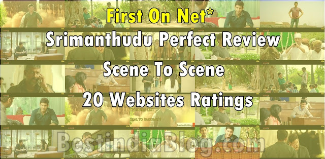 srimanthudu review,srimanthudu rating, srimanthudu box office collections