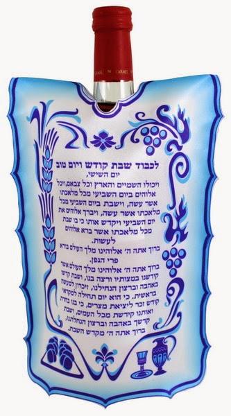 Cobertor botella vino Shabat azul 24x15 ctms.