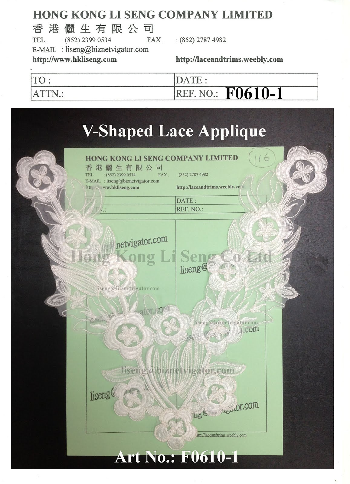 V-Shaped Lace Applique for Wedding Dress