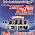 [AUDIO] Al-Ustadz Syafi'i Al-Idrus – Kedudukan Rasulullah Shallallahu 'alaihi wa Sallam di Sisi Ummat