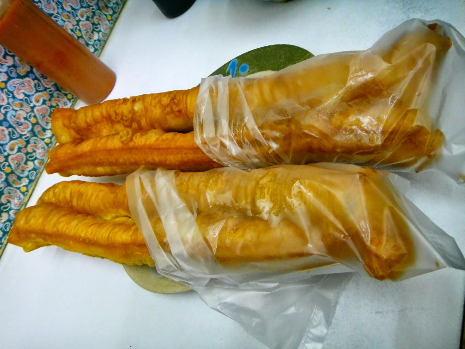 Taiwan fritters breakfast