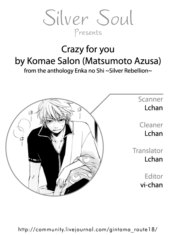 Hình ảnh  in [Gintama DJ] [HijiGin] Crazy For You