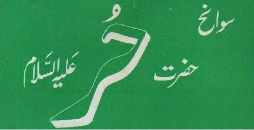 http://books.google.com.pk/books?id=MlkfBQAAQBAJ&lpg=PP1&pg=PP1#v=onepage&q&f=false