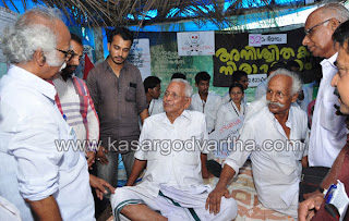 Endosulfan, Strike, Meeting, Hospital, Kasaragod, Kerala,  Kerala News, International News, National News, Gulf News.