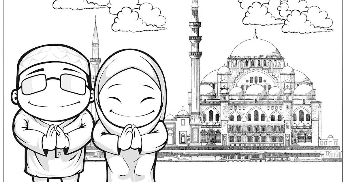 Twenty Ninth Day Of Ramadan Tomorrow We Celebrate