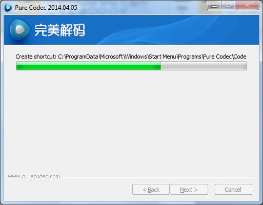 Pure Codec Player Setup