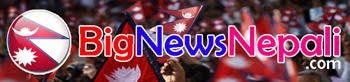 Big News Nepali