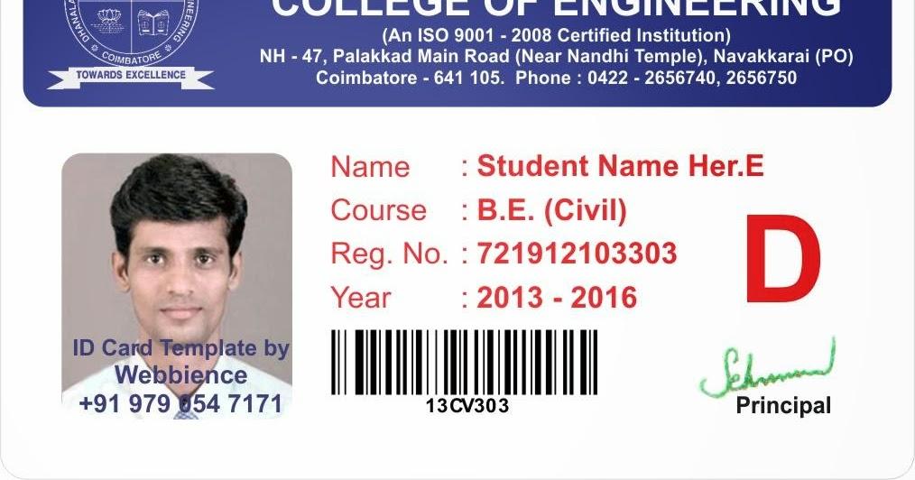 id card coimbatore ph 97905 47171 college student id