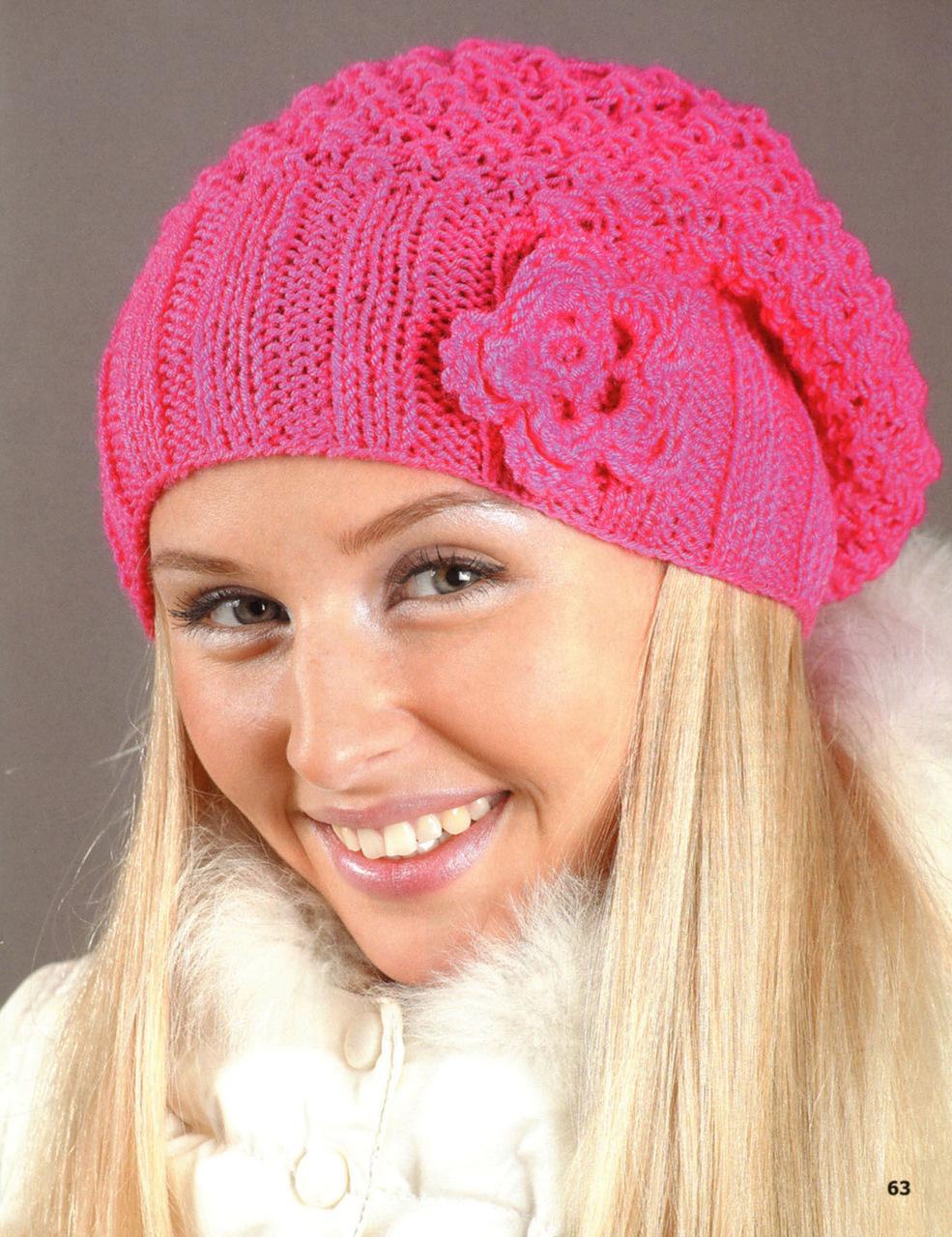 Вязание женские шапки спицами