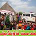 Al-Khidmat Foundation - Service to Humanity