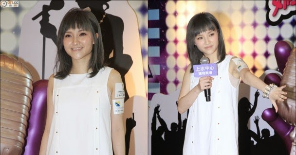 Asian E-News Portal: Mag Lam denied plastic surgery: It is very painful