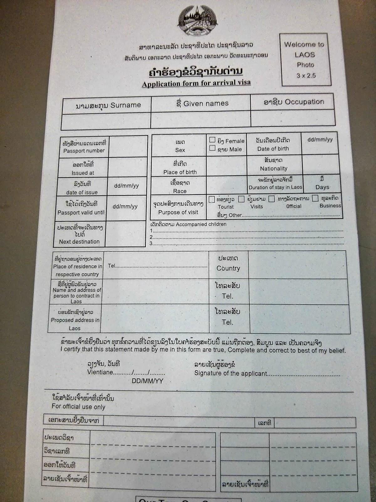 Visa to Laos - Visa on-arrival for Laos