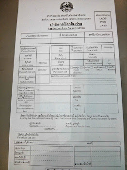 Form to obtain a visa to Laos