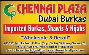 Chennai Plaza