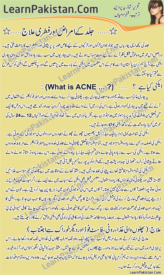 Adult acne home treatment thanks for