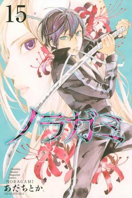 ノラガミ 第01-15巻 [Noragami vol 01-15] rar free download updated daily