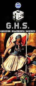 2       GREEK HACKING SCENE     E KONDOR