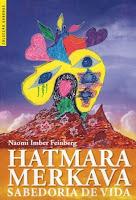 Hatmara Merkava book