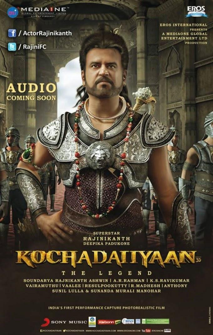Kochadaiyaan tamil poster