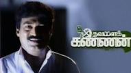 Vijay Chithiram,22nd August 2015,Watch Online Vijay Chithiram Serial,Vijay Tv Serial,22-08-2015,Episode 02,
