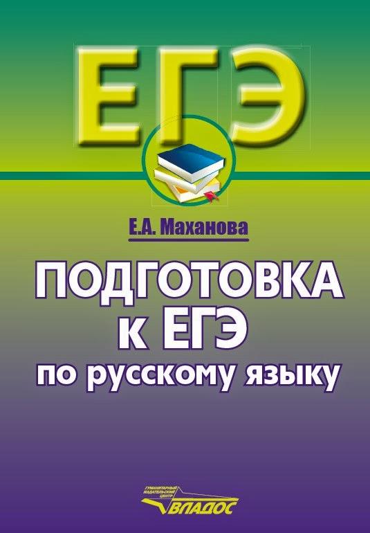 Русский язык планы-конспекты для школ с русским языком обучение 8 класс смотреть все конспекты