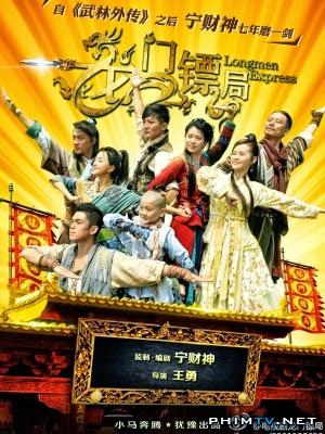Long Môn Tiêu Cục - Longmen Express (2013)