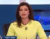 - برنامج  الصورة الكاملة مع ليليان داود حلقة الجمعه 1-5-2015