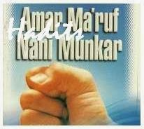 15 Hadits Perintah Amar Ma'ruf Nahi Munkar
