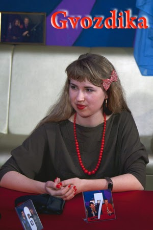 http://www.vinmafia.com.ua/2014/08/gvozdika-gvozdika-2011.html