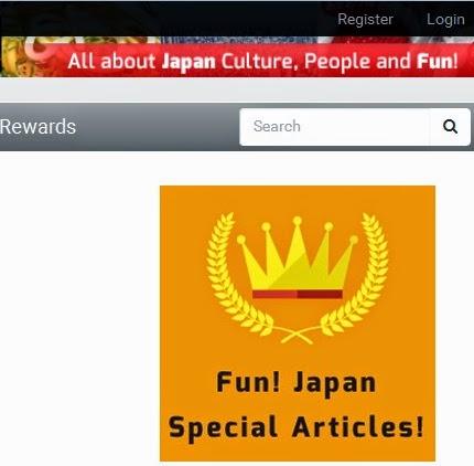 Cara mendapatkan pulsa dari fun japan