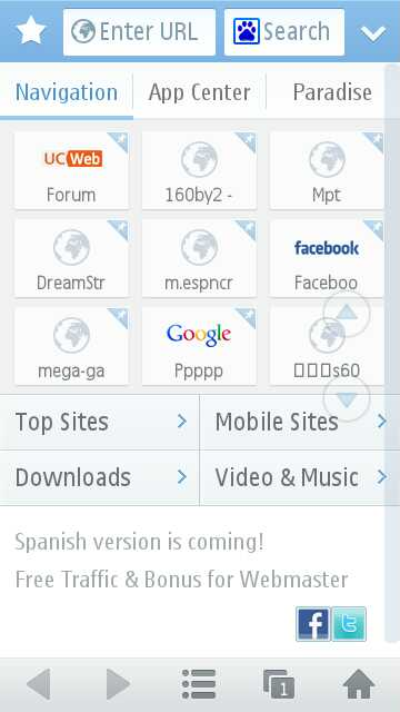 UC Browser Mini App For PC Free Download (Windows 7,8,10)