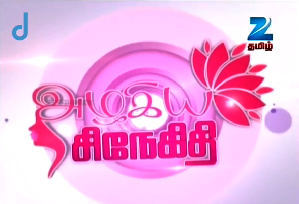 Azhagiya Snegthiye 21-10-2014 Zee TV Show