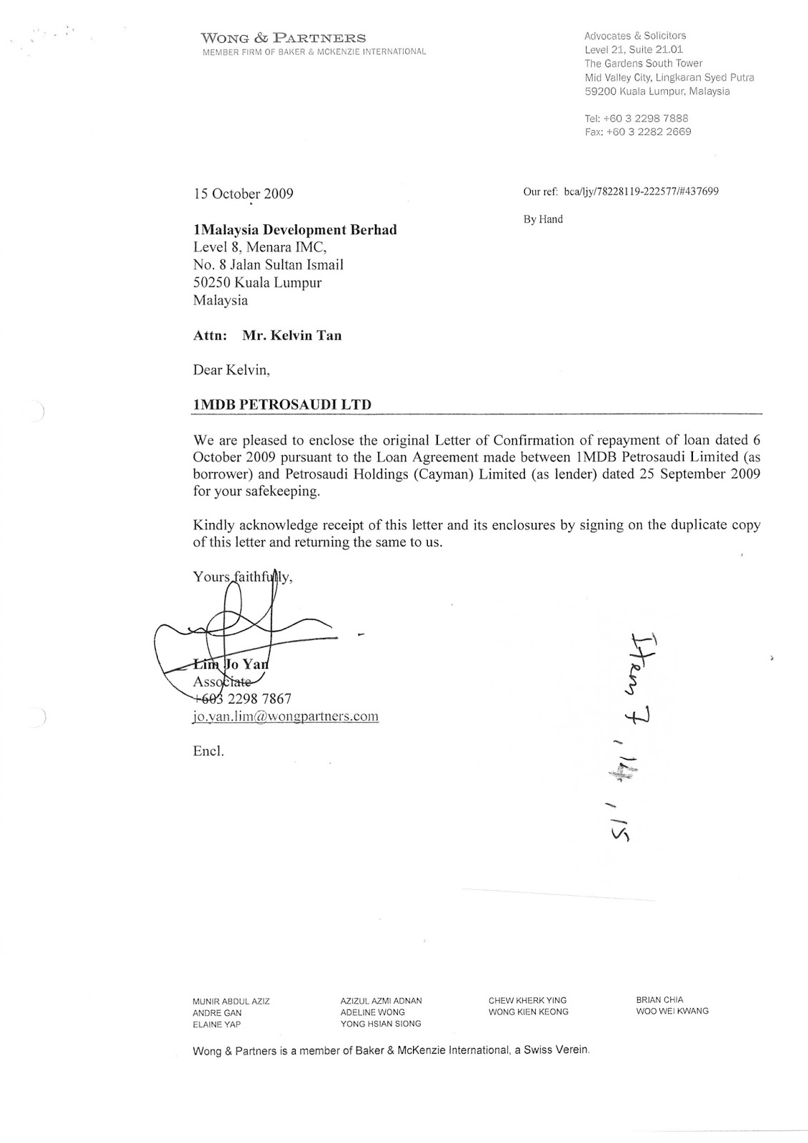 confirmation of verbal instruction letter