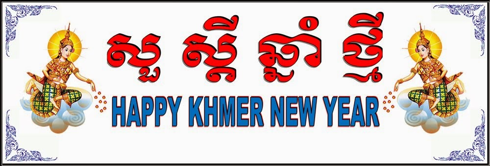 HAPPY KHMER NEW YEAR 2014!