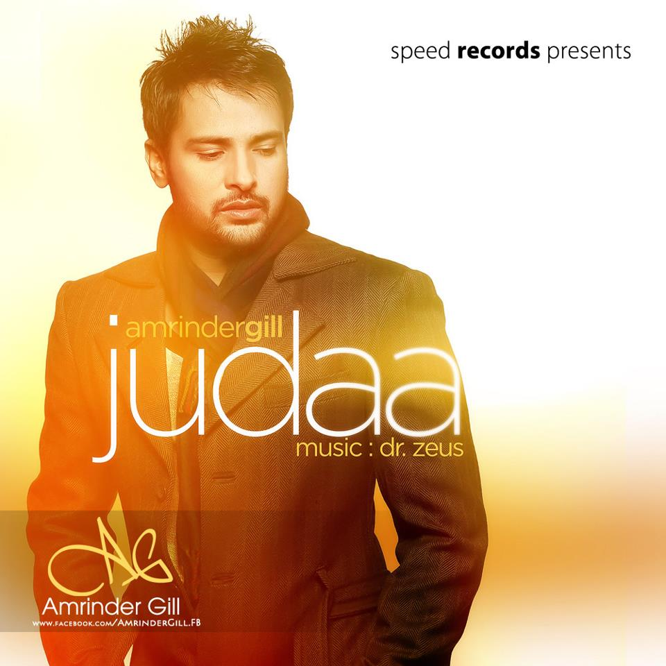 Poster Or Album Cover Of Amrinder Gills Upcoming Album Judaa In Hd