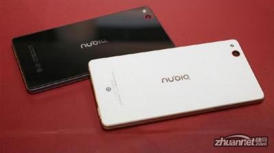 Besok Diluncurkan, Ini Spek ZTE Nubia Z9, Nubia Z9 Max dan Nubia Z9 Mini