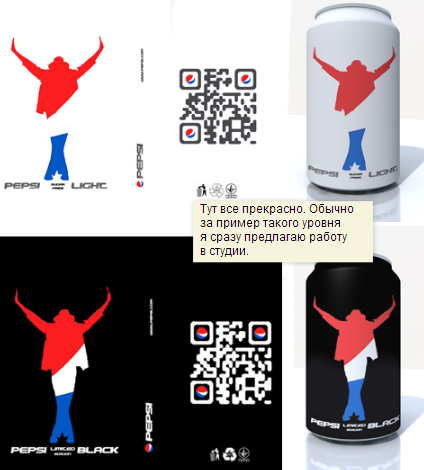 Pepsi и michael jackson бизнес линч за 02 03 2014