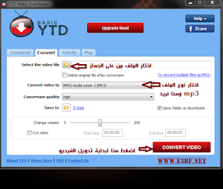 youtube to mp3 by ytd downloader